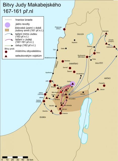 Většina bitev revolty se odehraje na území současného Izraele nedaleko břehů Mrtvého moře.