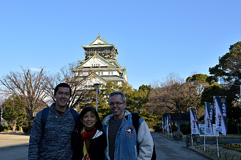 Osaka Castle: Main Tower