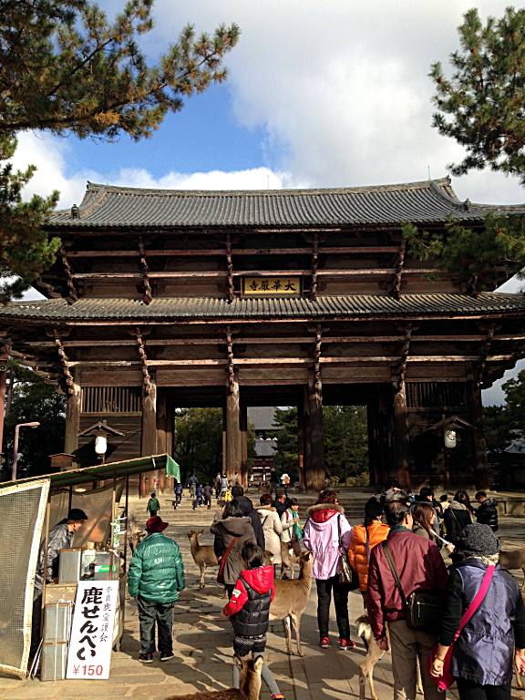 Todai-ji Temple: Nandaimon, the Great Southern Gate