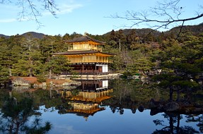 Kinkakuji Temple: Golden Pavilion