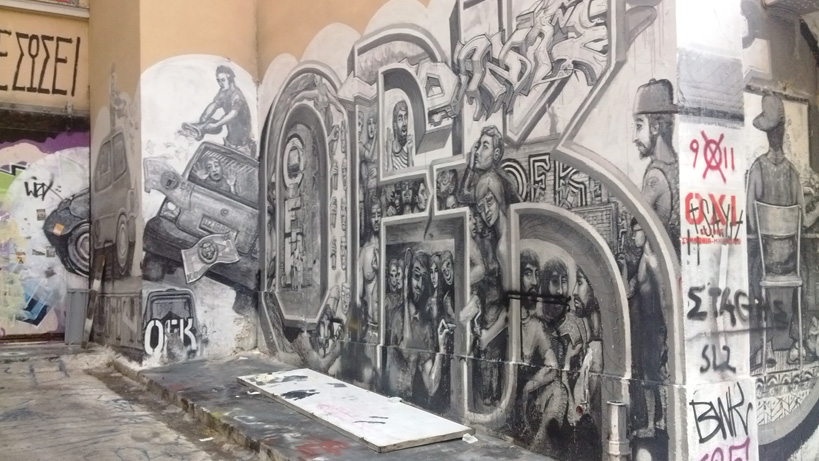 atene-streetart
