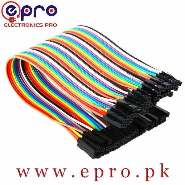 40 Pin Female to Female 10cm 20cm 30cm Jumper Wires in Pakistan