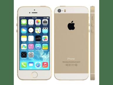 apple-iphone-5s-64gb-gold-116-650x489