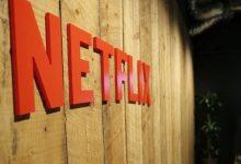 netflix e1558526978507 - Liberdade com Responsabilidade: os pilares do RH da Netflix