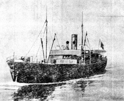 Пароход Красный Флот