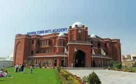 Bahria Town Rawalpindi International Academy