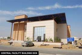 Central Facility Building DHA City Karachi