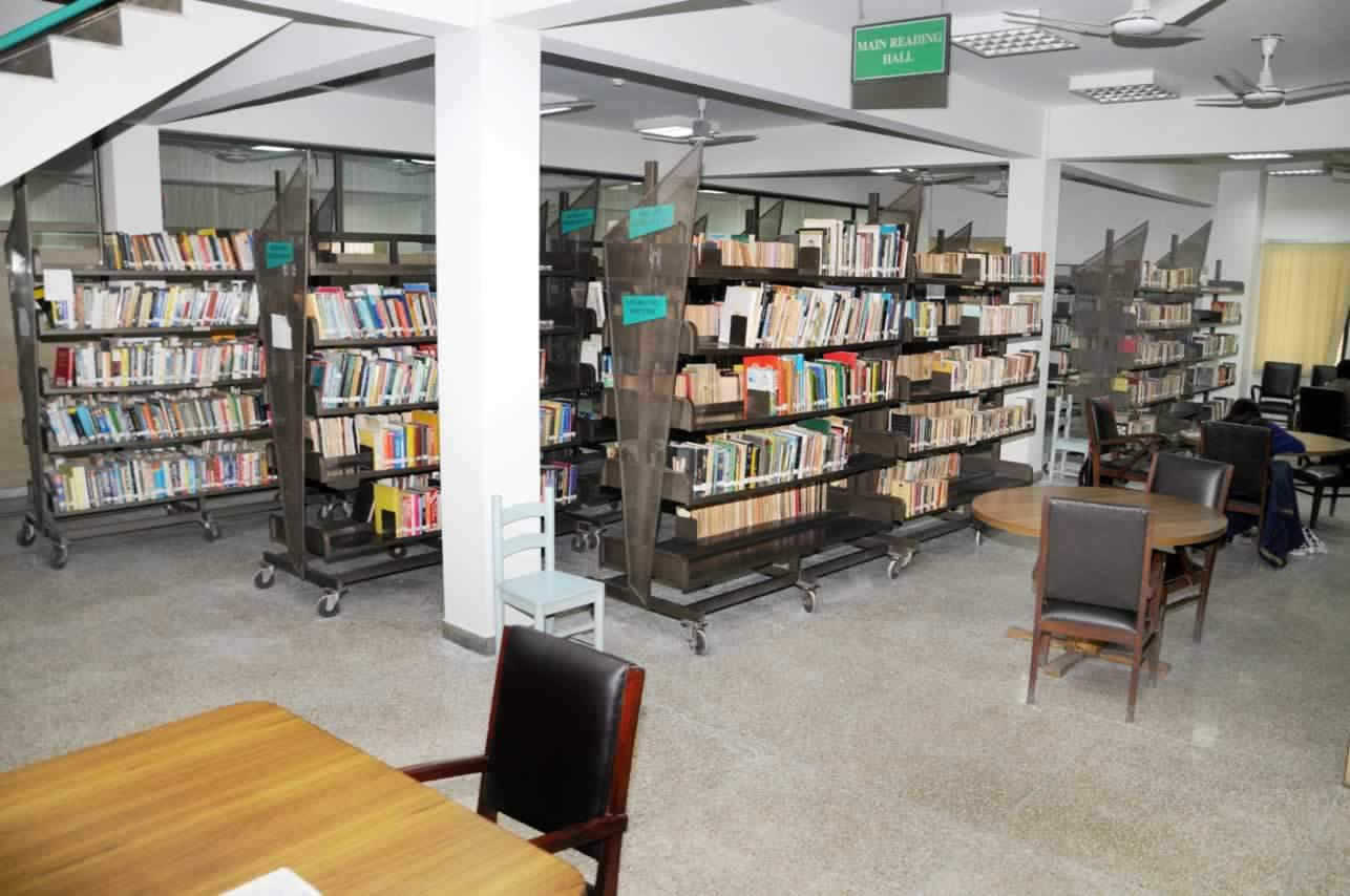 Defence Public Library Sector Z Block Phase III DHA Lahore