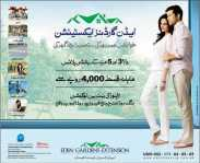 Eden Gardens Extension Ferozepur Road Lahore