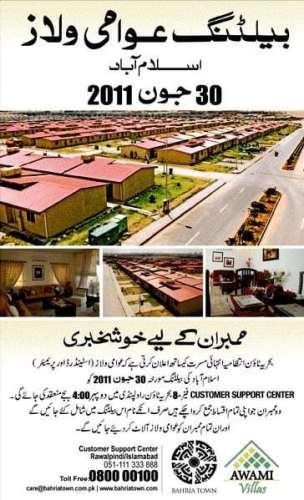 Awami Villas Islamabad Ballot Results