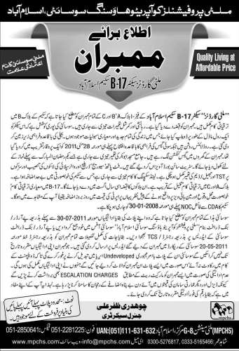 Multi Professional Cooperative Housing Society Islamabad (MPCHS)