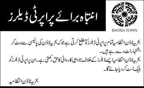 Bahria Town Notice for Agents