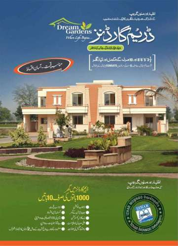 Dream Gardens Lahore Izhar Monnoo Developers