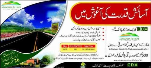 CDA Margalla Retreat Islamabad Sector E 11