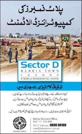 Bahria Town Lahore Sector D Balloting (Qurandazi)