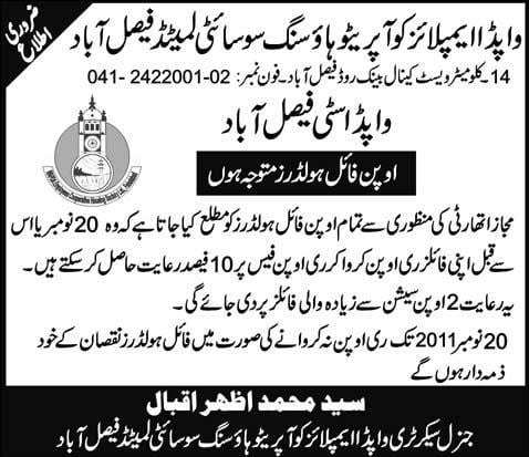 Wapda Employees Cooperative Housing Society Faisalabad