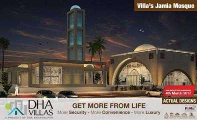 DHA Bahawalpur Villas Jamia Mosque