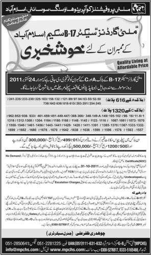 Multi Gardens Sector-B-17 Islamabad