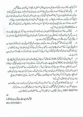 Circular for Phase I to VI Bahria Town Rawalpindi Residents-2