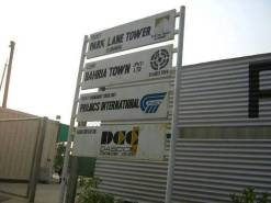 Park Lane Tower Islamabad