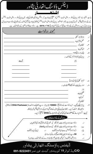 Agents Registration started for DHA Peshawar