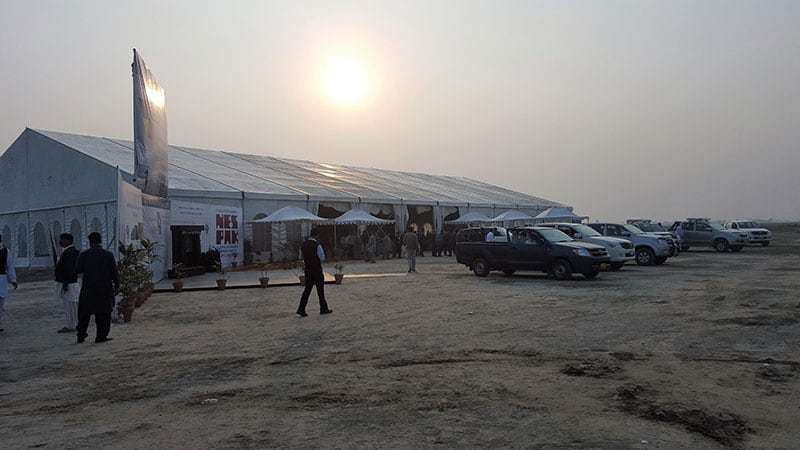 DHA Phase 9 Prism Inauguration Ceremony Site