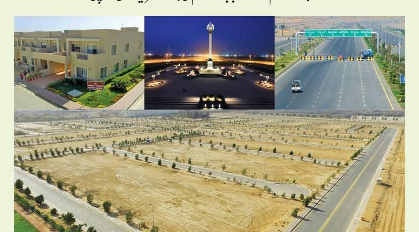Quaid Block Bahria Homes Karachi possession announced from 31st March 2016