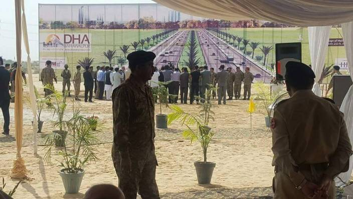 People at DHA Bahawalpur Groundbreaking Ceremony