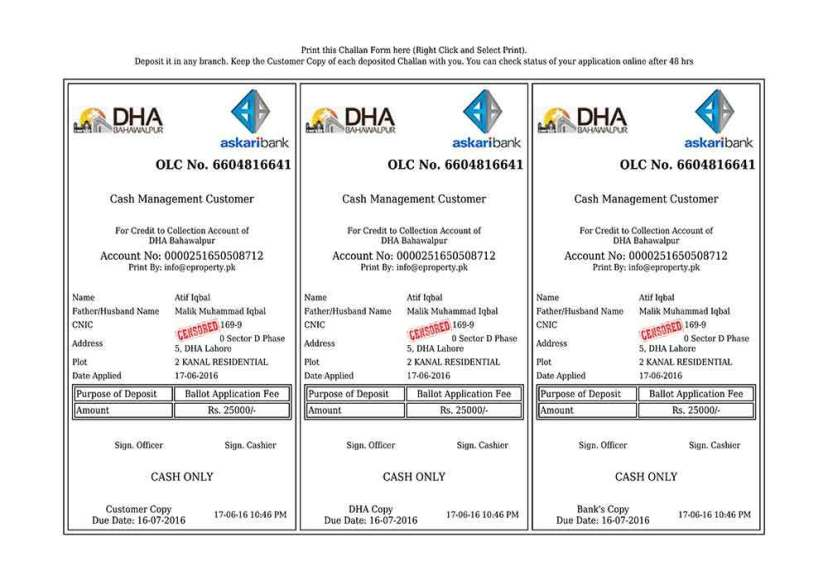 DHA Bahawalpur 2 Kanal Booking Bank Challan