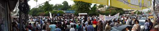 DHA Lahore Real Estate Agents Protest in Lahore