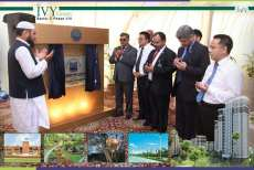 DHA Phase 8 Sector Z IVY Green Ground Breaking