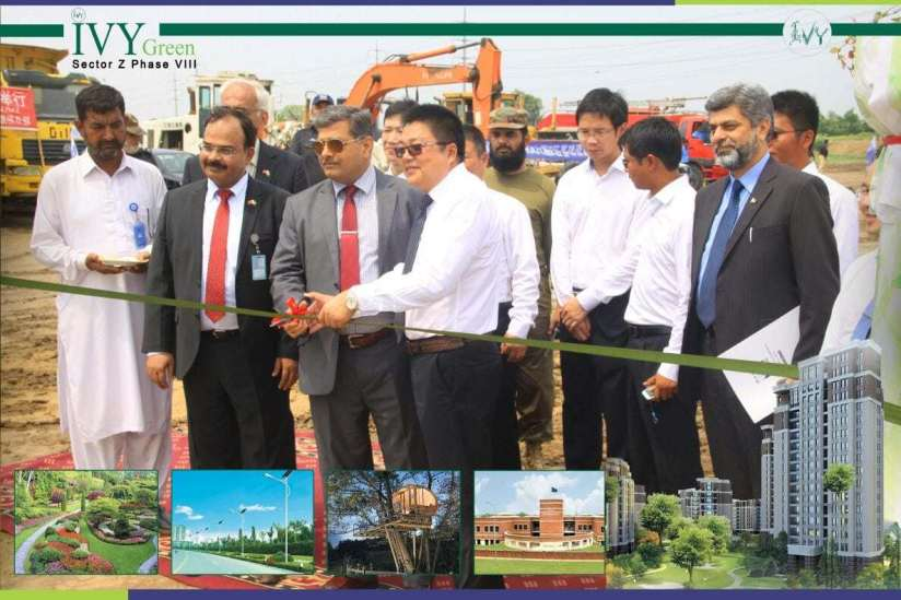 Development Work Started in DHA Phase 8 Sector Z IVY Green