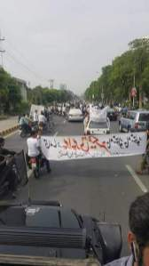 Estate Agents Protest in Lahore