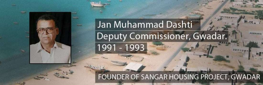 Founder of Sangar Housing Gwadar