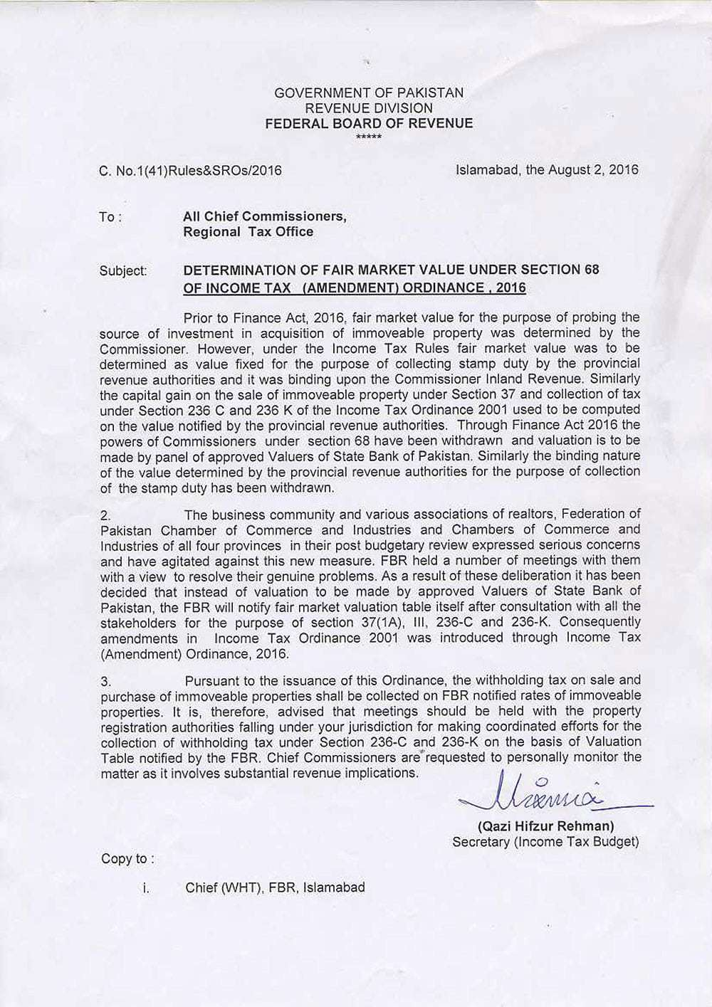 Lahore DC Rates | eProperty®