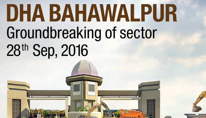 DHA Bahawalpur Ground Breaking of Sectors Development 28-09-2016