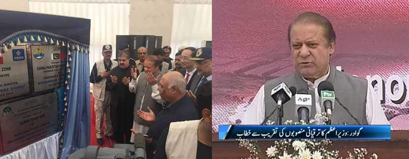 Nawaz Sharif Inaugurates Gwadar Free Trade Zone