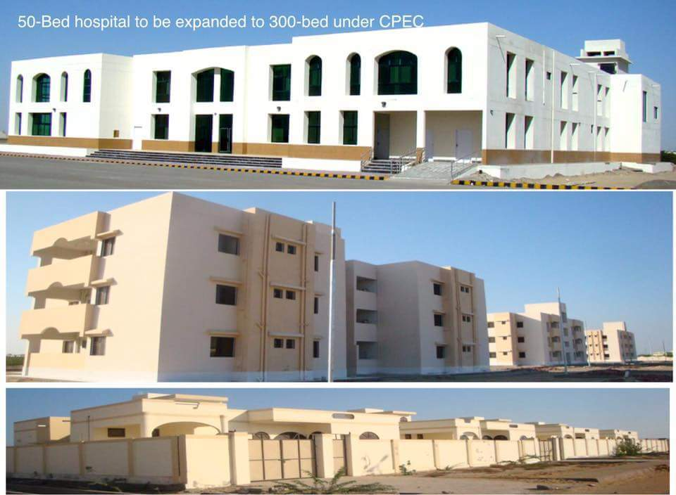 50-Bed Hospital to be expanded to 300-Bed under CPEC