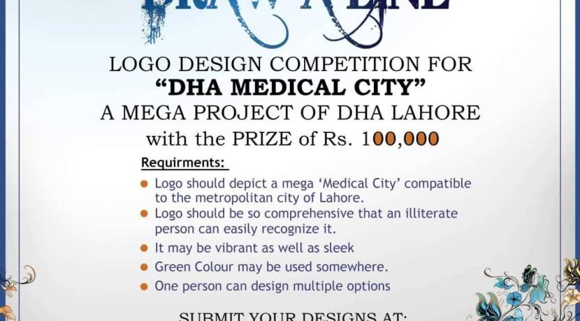 DHA Medical City Lahore - Logo Competition