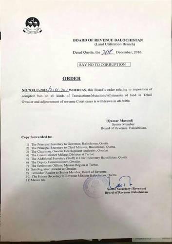 Board of Revenue withdrawn ban on land in Tehsil Gwadar 26-12-2016