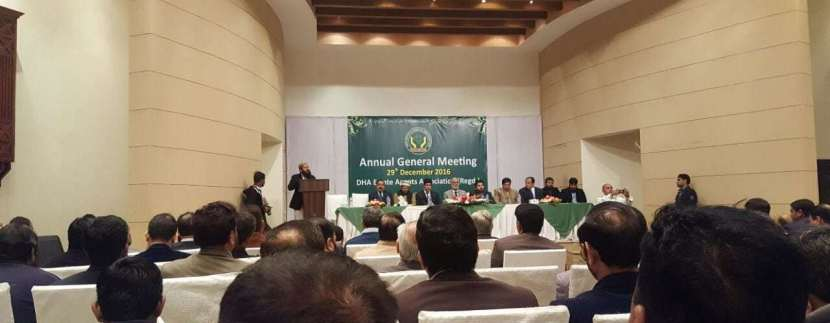 DHA Estate Agents Association Annual General Meeting 29 Dec 2016