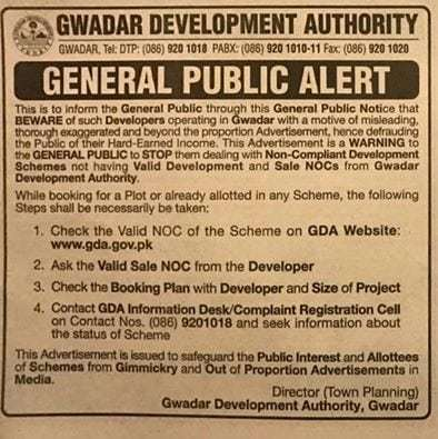 GDA General Public Alert 23-12-2016