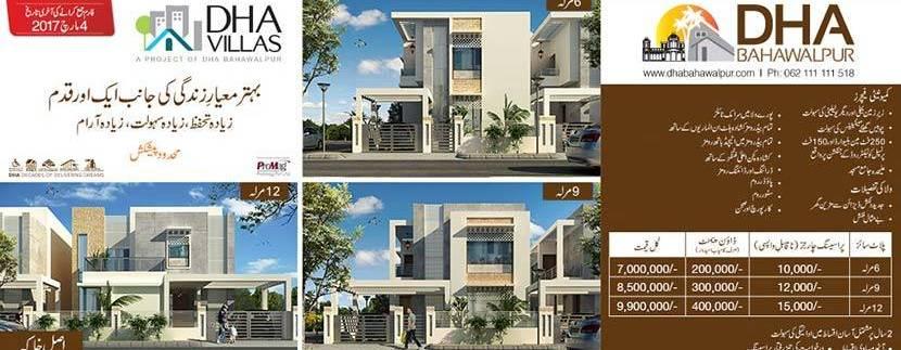 DHA Villas Bahawalpur Booking Open