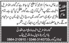 Gwadar Industrial Estate Office moved from Karachi to Gwadar