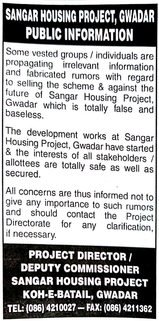 Project Director rejected all rumors about Sangar Gwadar