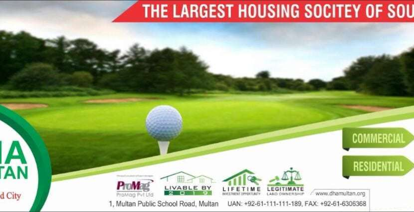 DHA Multan launching on 4th March, 2017 | eProperty®