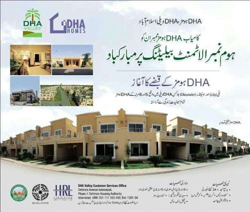 DHA Homes Islamabad Balloting and Possession Announced