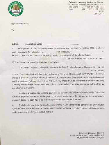 DHA Multan Information Letter