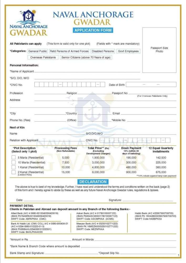 Naval Anchorage Gwadar Booking Application Form