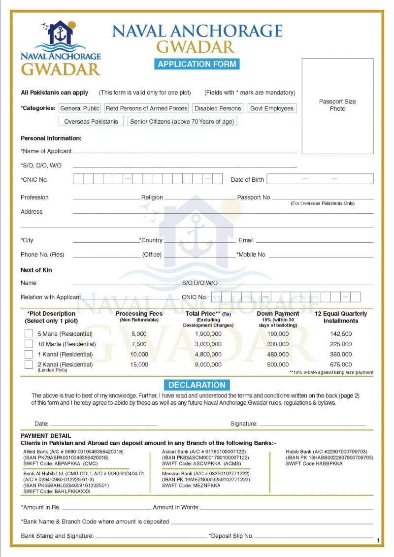 Naval Anchorage Gwadar Booking Application Form